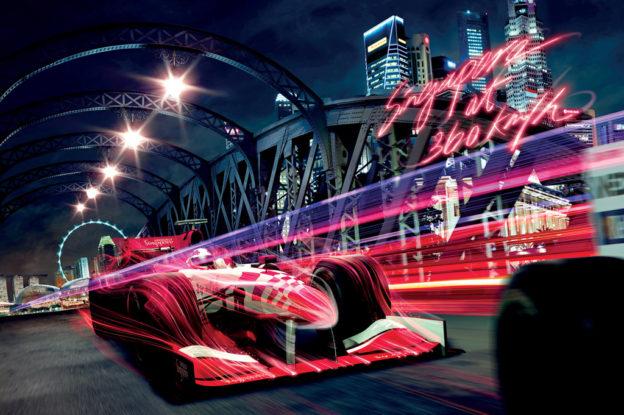 Гран-при Формулы-1 в Сингапуре
